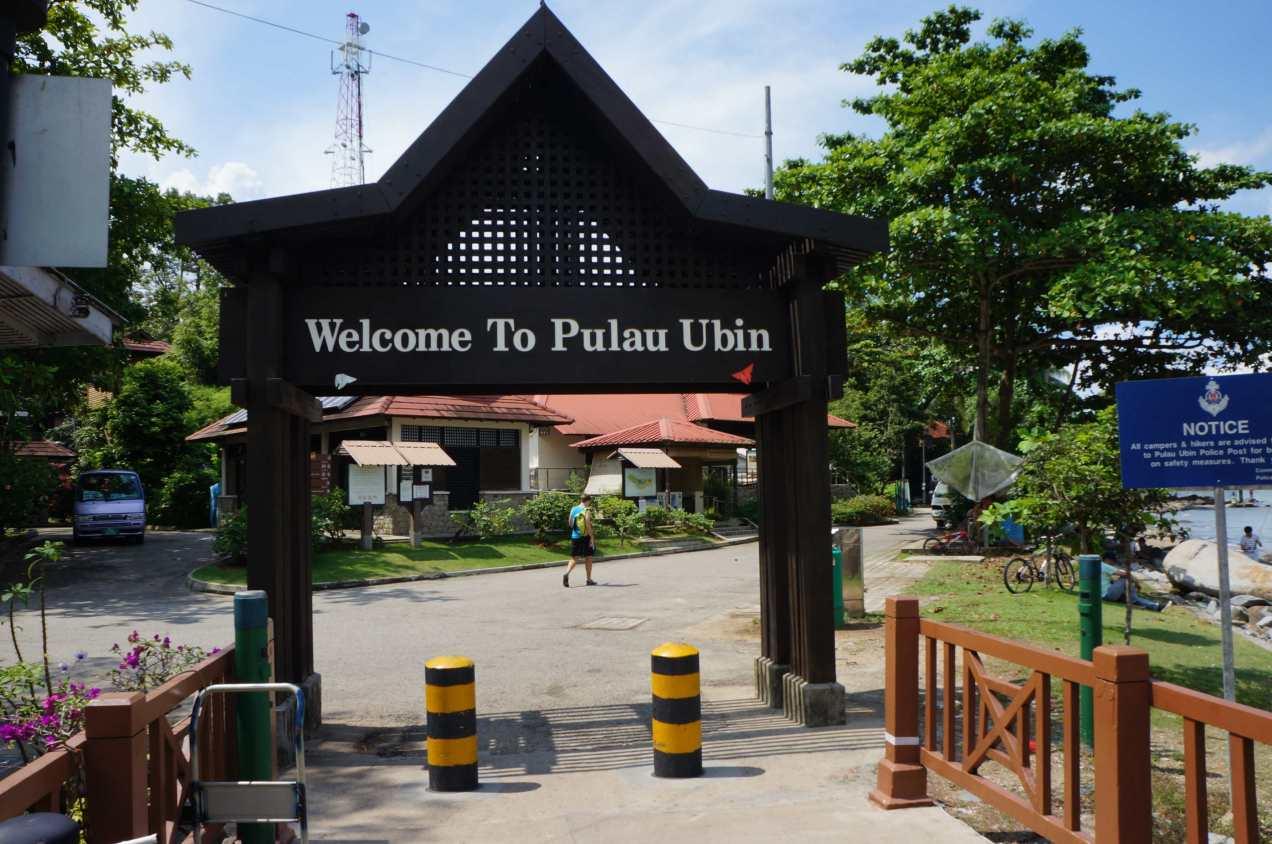 Pulau Ubin Material World