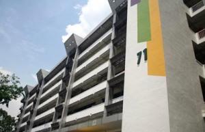 material world singapore-block 71