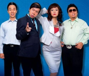 The cast of popular comedy TV series, The Noose