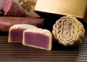 st-regis-purple-sweet-potato-snowskin