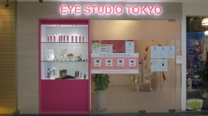 Eye Studio Tokyo, which specialises in lash extensions