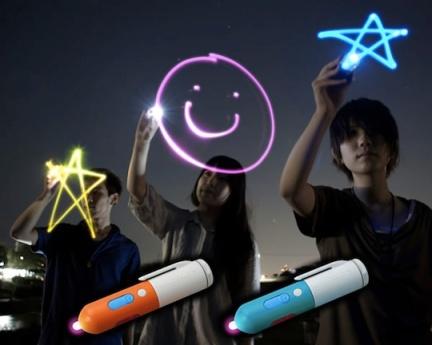 Penlight Japan