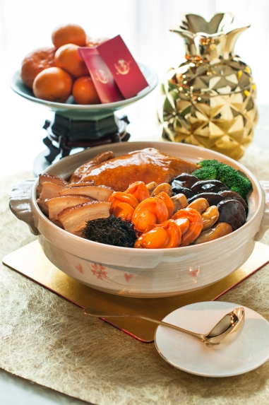 Braised Chicken w Sea Treasures in Claypot from Min Jiang