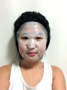 See how well it adheres to my skin!