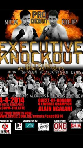 Event poster for my debut amateur boxing fight in April