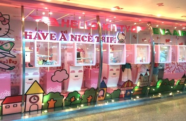 A dedicated check-in area for passengers flying on EVA Air's Hello Kitty planes.
